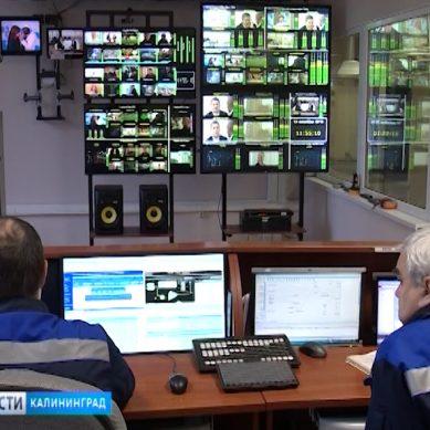 В Калининградской области заработала горячая линия по настройке оборудования для цифрового ТВ