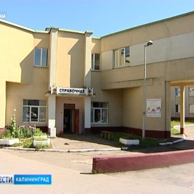 Областные власти объявили торги на строительство нового корпуса Детской областной больницы