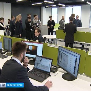 В Калининграде открылся инжиниринговый центр компании ABB