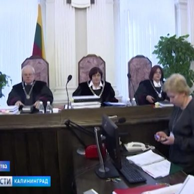 СК РФ возбудил дело против литовских судей, вынесших неправосудные приговоры россиянам