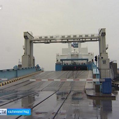 Паром Балтийск – Усть-Луга построят до конца 2020 года