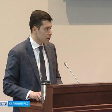 Антон Алиханов рассказал об основных направлениях деятельности правительства Калининградской области на 2019 год