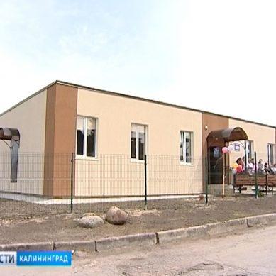 В Калининградской области откроют два модульных фельдшерско-акушерских пункта