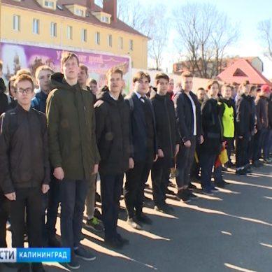 В Калининграде провожают на воинскую службу первую группу весеннего призыва этого года