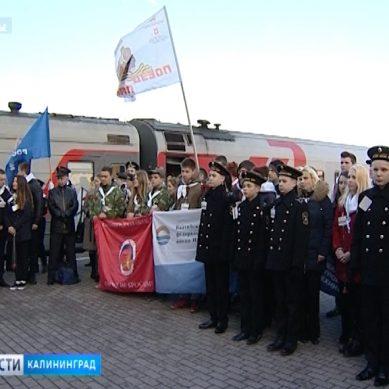 В Калининградской области определены участники «Поезда Памяти 2019»