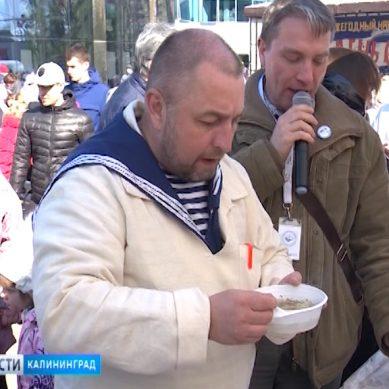 На Дне селёдки в Калининграде состоялся кулинарный баттл