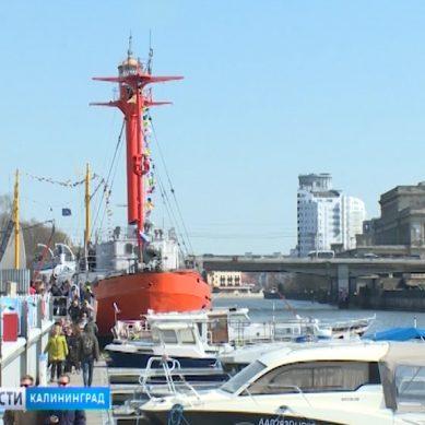 Позывные радио «Маяк» передал один из экспонатов Музея Мирового океана
