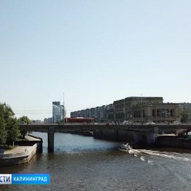 Госпрограмму развития Калиниградской области продлили до 2025 года