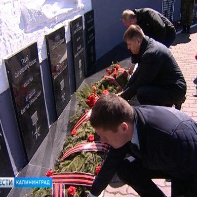 Под Калининградом перезахоронили останки красноармейцев