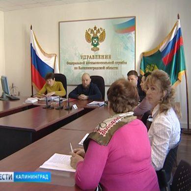 Калининградский УФАС рассмотрел дело о пятикратной оплате услуг «Водоканала»