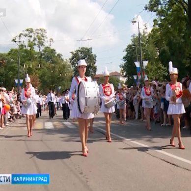 Власти Калининграда назвали дату празднования Дня города