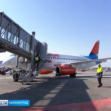 Состоялся первый авиарейс из Ростова-на-Дону в Калининград