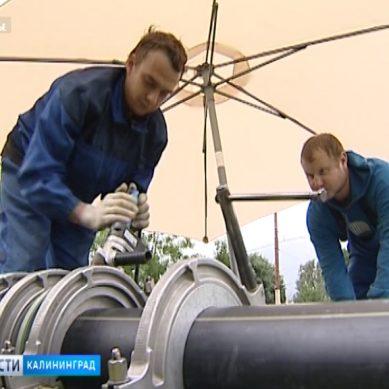 Правительство Калининградской области выделит средства на новые объекты газификации
