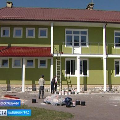 В Калининградской области заканчивают подготовку летних загородных лагерей к новым сменам