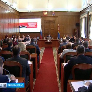 В Калининградской области внедряют автоматизированную информационную систему контроля и надзора