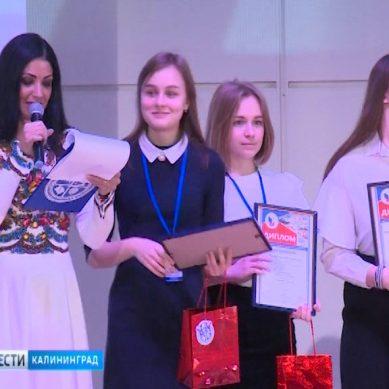 В Калининграде завершился финал Всероссийской олимпиады по литературе