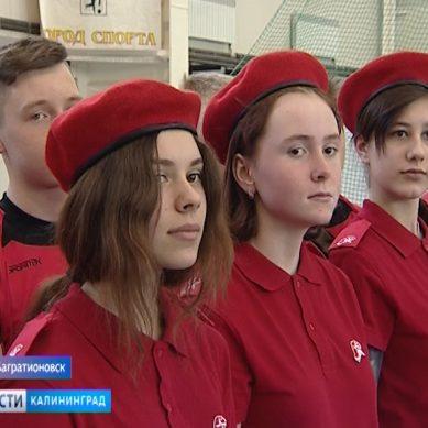 В Багратионовске прошли соревнования «Сила Юнармии»