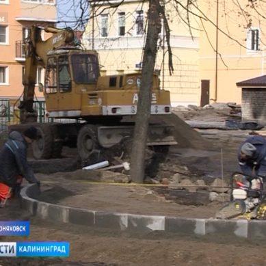 Несанкционированные раскопки оставили без света жителей Черняховска