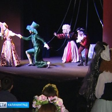 В Калининграде стартовал фестиваль любительских театров «Жили-были»