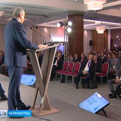 В Калининграде проходит конференция РЖД