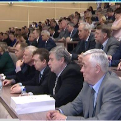К юбилею областной Думы в БФУ им. Канта прошел Форум депутатов