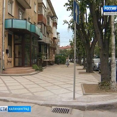 В Калининграде занизят высоту бордюров для удобства велосипедистов и родителей с колясками