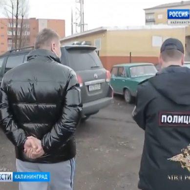 Обманул дольщиков и попытался ограбить банкомат: в Сибири задержан мошенник из Калининграда