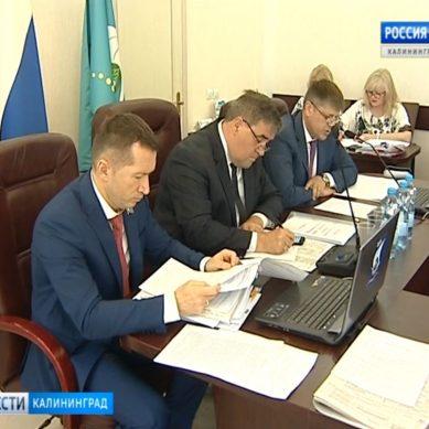 В Калининграде прошли публичные слушания об исполнении бюджета