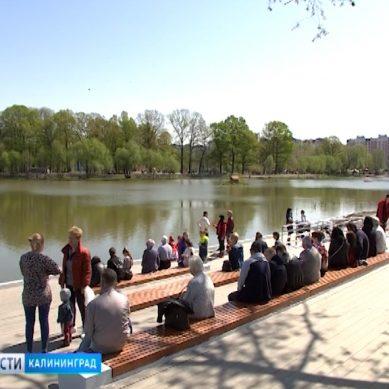 В Калининграде открылась после ремонта набережная Летнего озера