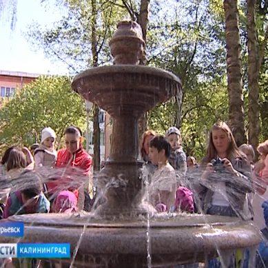 В Гурьевске впервые открыли сезон фонтанов