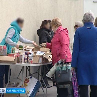 Власти Калининграда планируют привлечь ФСБ для борьбы с торговцами польской санкционкой