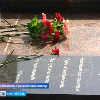 На мемориале «Курган славы» почтили память солдат, павших в Великой Отечественной войне