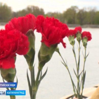 В Балтийске почтили память советских воинов, погибших при штурме города-крепости Пиллау