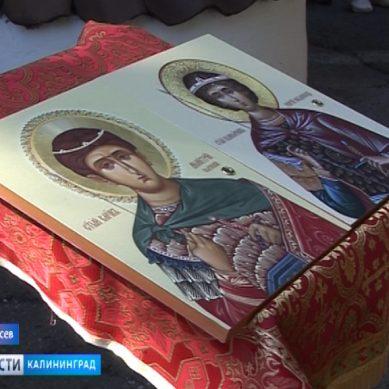 В Калининградскую область передали иконы с мощами святых