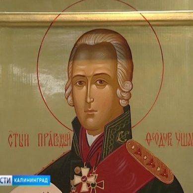 В Калининграде открылась выставка «Образы русской воинской славы в иконографии»