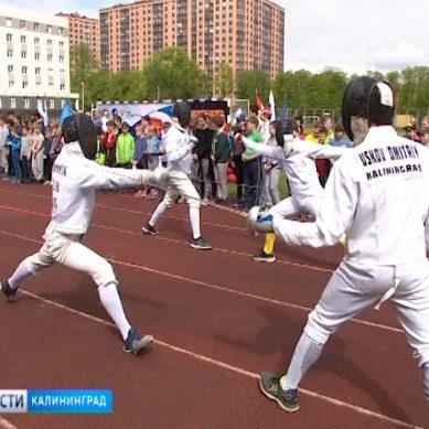В Калининграде отметили День пятиборца