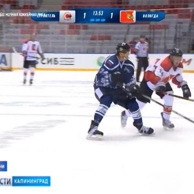 Калининградская хоккейная команда проведёт последнюю игру на фестивале Ночной хоккейной лиги в Сочи