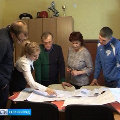 Возведением ФОКа в Озёрске займётся калининградская компания