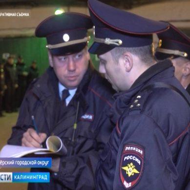 Калининградские полицейские задержали водителя, который насмерть сбил подростка