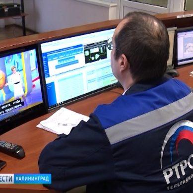 В Славском районе выполняют плановые работы на телепередатчиках