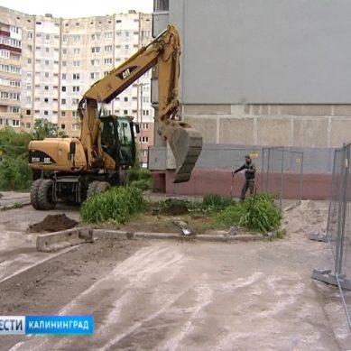 В Калининграде стартовал сезон ремонта тепловых сетей