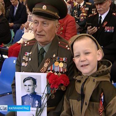 В Калининграде прошел парад Победы