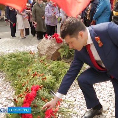 Антон Алиханов в День Победы посетил Дом ветеранов