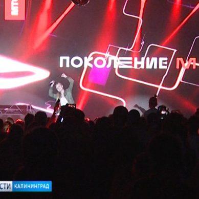 В Калининграде состоялся благотворительный концерт «Super Дети Поколения М»